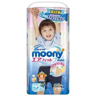 【滿意寶寶】日本頂級超薄紙尿褲-男用XL(38片 x 4包/箱)