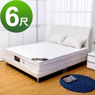 【BODEN】護框3D透氣備長炭抗菌獨立筒床墊-適中偏硬(6尺加大雙人)