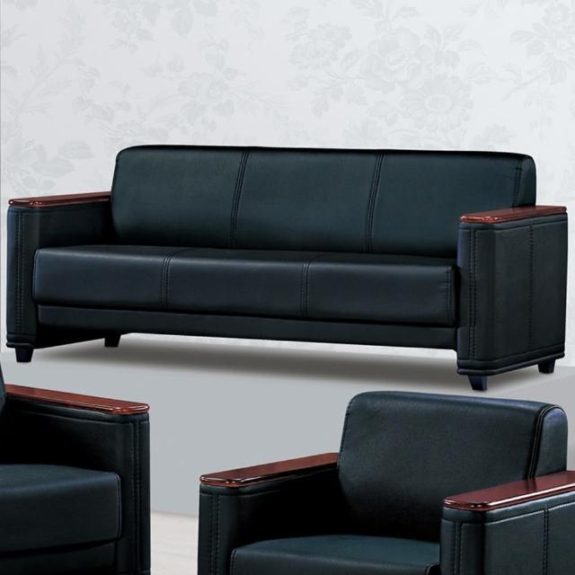 【H&D】黑皮沙發三人椅(皮沙發)