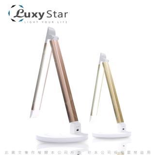 【Luxy Star】鋁合金USB充電護眼檯燈(宅在家必備護眼檯燈!)