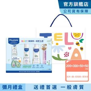 【Mustela