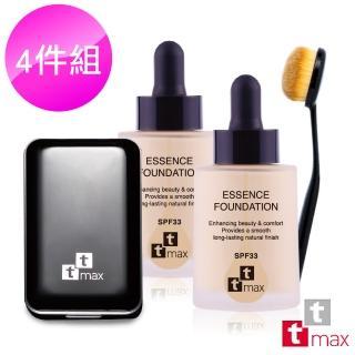 【ttmax】零油光完美底妝4件組(3D礦物水粉餅+精華粉底乳+4號美膚刷)