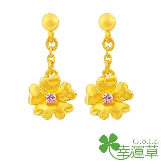 【幸運草clover gold】心花怒放 鋯石+黃金 耳環