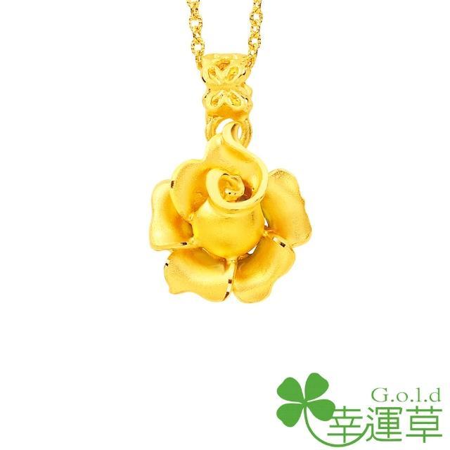 【幸運草clover gold】嫵媚 黃金 鎖骨鍊墜