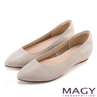 【MAGY瑪格麗特】清新氣質款 親膚舒適尖頭平底鞋(淺灰)