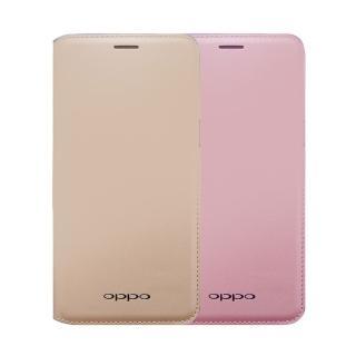 【OPPO】R9s Plus 專用原廠皮套(台灣公司貨-盒裝)