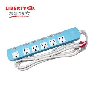 【LIBERTY】糖果玩色系-7切6座3孔延長線 LB-76306