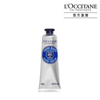 【L'Occitane 歐舒丹】乳油木護手霜30ml(世界暢銷明星商品)