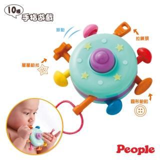 【日本People】彩色飛碟(集合10種手指遊戲!!)