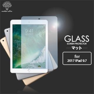 【Metal-Slim】Apple iPad 9.7 2017(抗藍光9H鋼化玻璃保護貼)