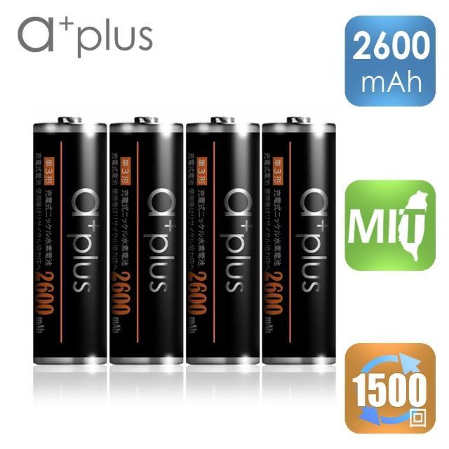 【a+plus】高容量2600mAh低自放AA-3號充電電池(4入)/