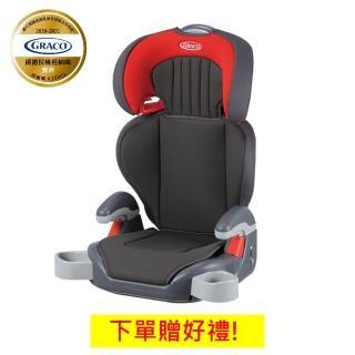 【GRACO 新品上市】幼兒成長型輔助汽車安全座椅 Junior Maxi(限量贈GreenSprots2入零食袋NT480)