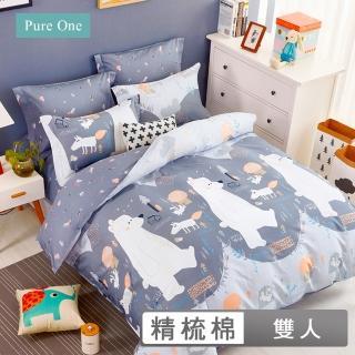 【Pure One】台灣製 100%精梳純棉 - 雙人床包枕套三件組 多款任選