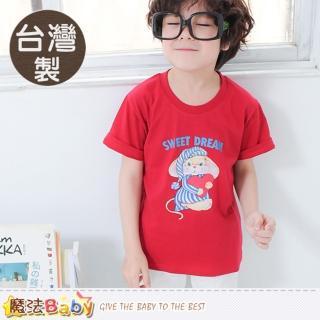 【魔法Baby】童裝 台灣製插畫純棉短袖T恤(k50352)