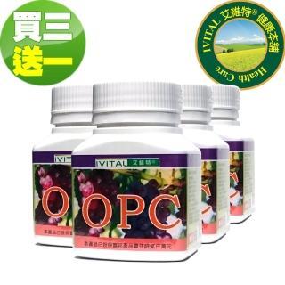 【IVITAL艾維特】OPC葡萄籽+白藜蘆醇植物膠囊30粒(買3瓶送1瓶特惠組)