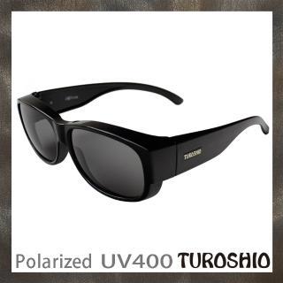 【Turoshio】坐不壞-偏光套鏡-近視/老花可戴 H80099 C1 黑-中(偏光套鏡)