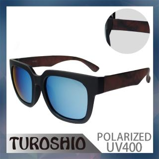 【Turoshio】TR90 韓版偏光太陽眼鏡 H14048 C10 贈鏡盒、拭鏡袋、多功能螺絲起子、偏光測試片(黑/咖啡)