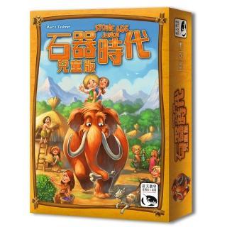 【新天鵝堡桌遊】石器時代 兒童版 Stone Age Junior(全家一起來)