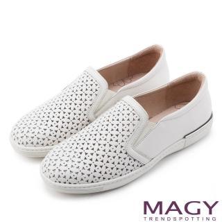 【MAGY 瑪格麗特】輕甜休閒時尚 素面造型洞洞牛皮平底鞋(白色)