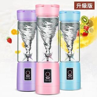 【Healthplus】升級版USB充電果汁機隨身杯(隨身果汁機)