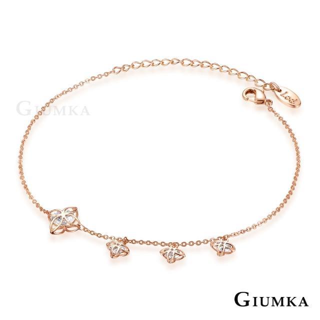 【GIUMKA】生命之花腳鍊 精鍍玫瑰金 甜美淑女 ML06006-2(玫瑰金)