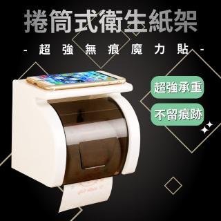 【強力無痕貼】捲筒式衛生紙架( 市售捲筒衛生紙)