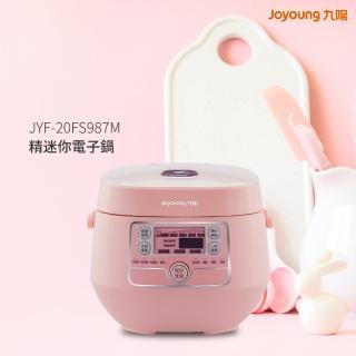 【JOYOUNG 九陽】精迷你電子鍋(JYF-20FS987M)