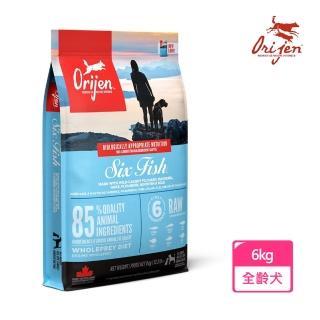 【渴望Orijen】挑嘴犬配方 成犬專用 六種鮮魚+海藻(6公斤/13.2LB)