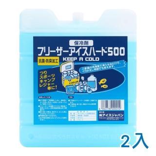 【急凍日本】抗菌保冰磚 - 500g - 2入(冰磚 保冷劑)