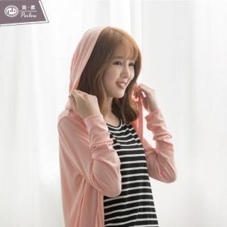 【PEILOU】貝柔-水潤白吸濕排汗抗UV防曬外套(粉嫩橘)