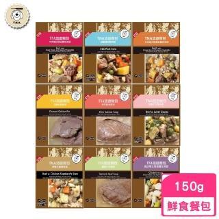 【T.N.A. 悠遊系列】悠遊餐包系列 150g