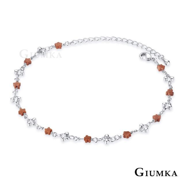 【GIUMKA】金砂石星願腳鍊 精鍍正白K 甜美淑女 ML06008-1(銀色款)