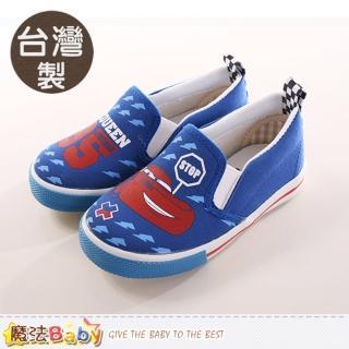 【魔法Baby】15-20cm童鞋 台灣製迪士尼閃電麥坤正版帆布鞋(sk0107)