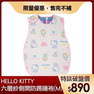 【HELLO KITTY】側開防踢睡袍(S)