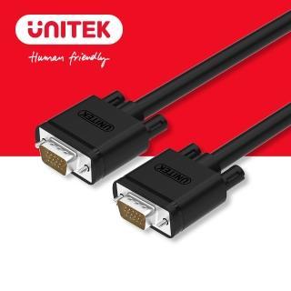 【UNITEK VGA高畫質傳輸線公對公8M】Y-C512G