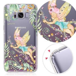 【YOURS】三星 Galaxy S8 Plus 奧地利水晶彩繪防摔手機鑽殼-綠仙子(6.2吋)
