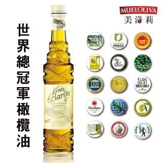 【西班牙美洛莉】皇爵 世界冠軍頂級橄欖油(500mlX1_贈法國蜂蜜醋250mlx1瓶)