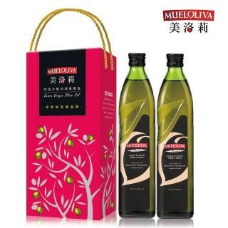 【西班牙美洛莉】碧卡答 特級冷壓初榨橄欖油禮盒(500mlX2罐)