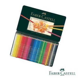 【Faber-Castell】藝術家 - 油性色鉛筆 36色(原廠正貨)