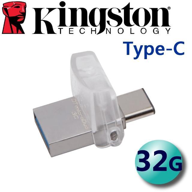 【Kingston 金士頓】32GB DataTraveler MicroDuo 3C Type-C USB3.1 隨身碟(DTDUO3C)
