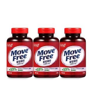 【Schiff】Move Free益節葡萄糖胺錠(150錠x3瓶)