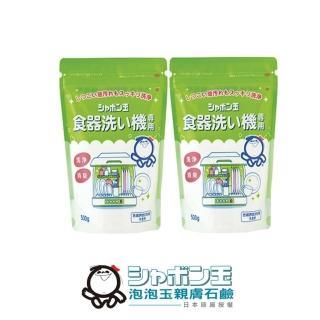 【日本泡泡玉】洗碗機專用清潔劑 2入(一包可用110回)