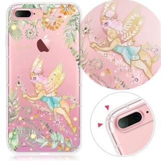 【YOURS】APPLE iPhone7 Plus/i8 Plus 5.5吋 奧地利水晶彩繪防摔手機鑽殼-綠仙子(i7+ / i8+)