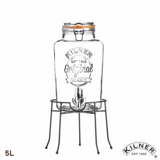 【KILNER】經典款派對野餐飲料桶組 含桶架(5L)
