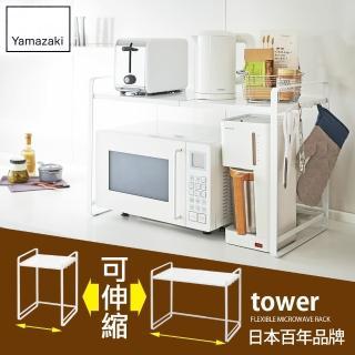 【日本YAMAZAKI】tower伸縮式微波爐架-白(氣炸鍋架/水微波架)