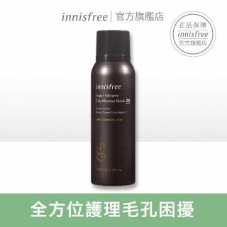 【innisfree】超級火山泥毛孔慕絲面膜 100ml(全新2X升級)