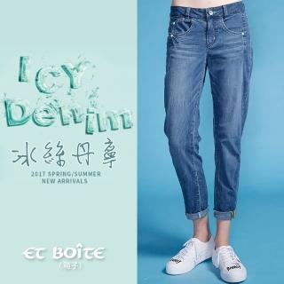【BLUE WAY】冰絲骨感男友褲- ET BOiTE 箱子