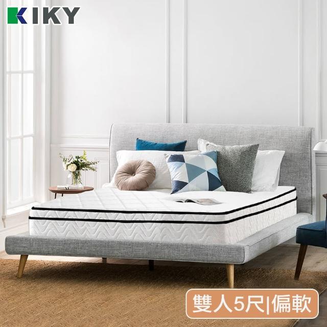 【KIKY】西雅圖乳膠防潑水獨立筒床墊 雙人5尺(乳膠獨立筒)