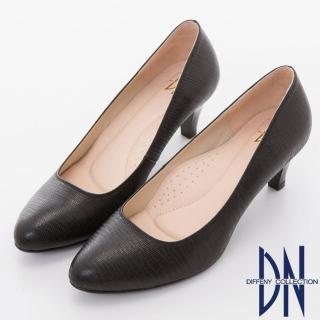 【DN】氣質優雅 全真皮素面壓紋尖頭跟鞋(黑)