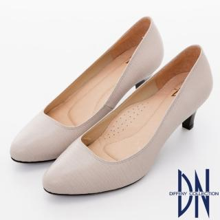【DN】氣質優雅 全真皮素面壓紋尖頭跟鞋(灰)
